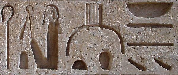 hieroglyfer7